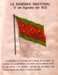 Primera bandera de la República de Boliviana.
